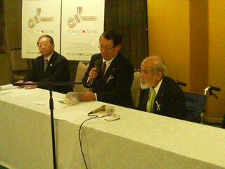 飯田水引協同組合総会